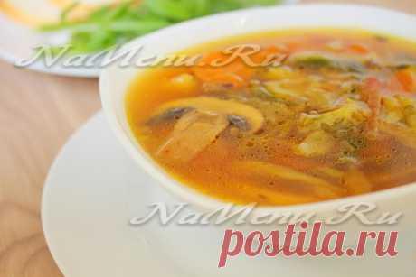 Como preparar la sopa de remolacha verde