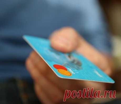 Банк списал деньги с карты – как вернуть? | 9111.ru