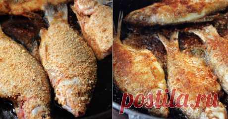 Кости в карасе пропекутся и растворятся, если приготовить рыбу таким образом. Жарь без колебаний! — 1001 СОВЕТ