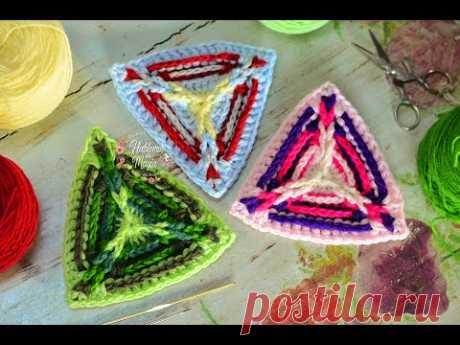 (Рельефный треугольник) Пошаговое вязание крючком.