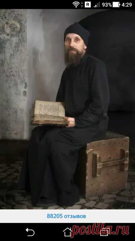 Сидя молиться и как читать правило, стоя с прямой спиной | Путь к Богу. | Яндекс Дзен