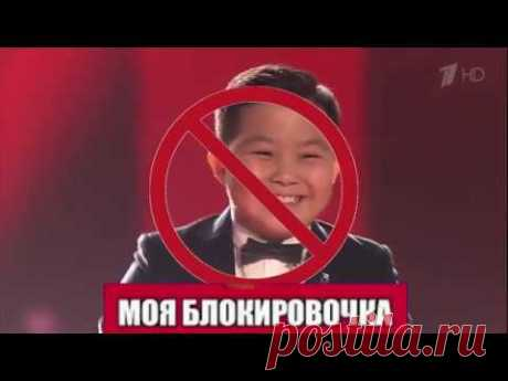 Ержан Максим -песня о проекте Голос Дети