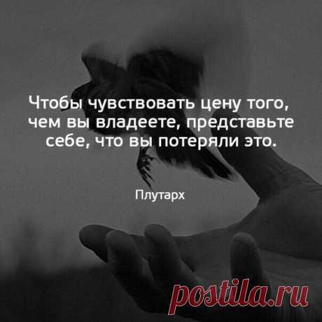 (507) Pinterest