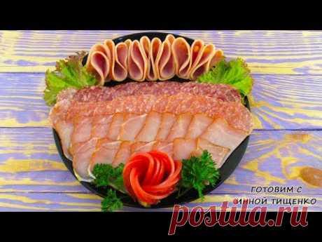 МЯСНАЯ НАРЕЗКА на праздничный стол! Как красиво нарезать колбасу на Новый Год 2020! - YouTube