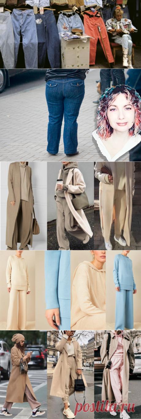 Как можно одеться туда, куда мы надеваем джинсы | ЭЛИНА СЪЕДИНА стилистВсмартфоне | Яндекс Дзен   Подробнее в статье
