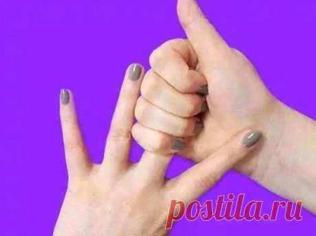 Как поочередное надавливание на пальцы способно изменить жизнь к лучшему
