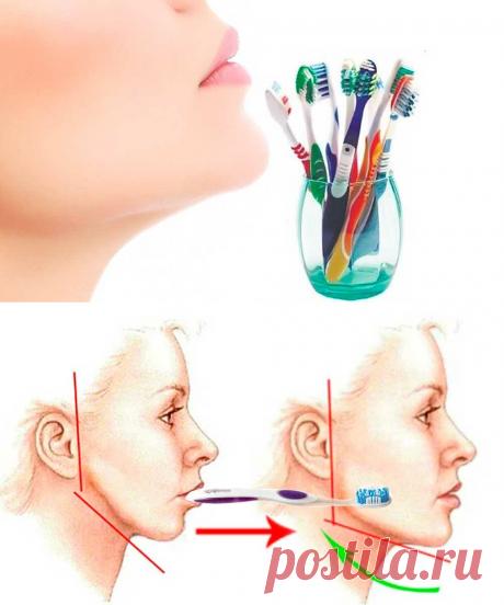 Как подтянуть лицо зубной щеткой за пару минут в день. Это мы точно будем делать   ✧Сама себе косметолог✧   Яндекс Дзен
