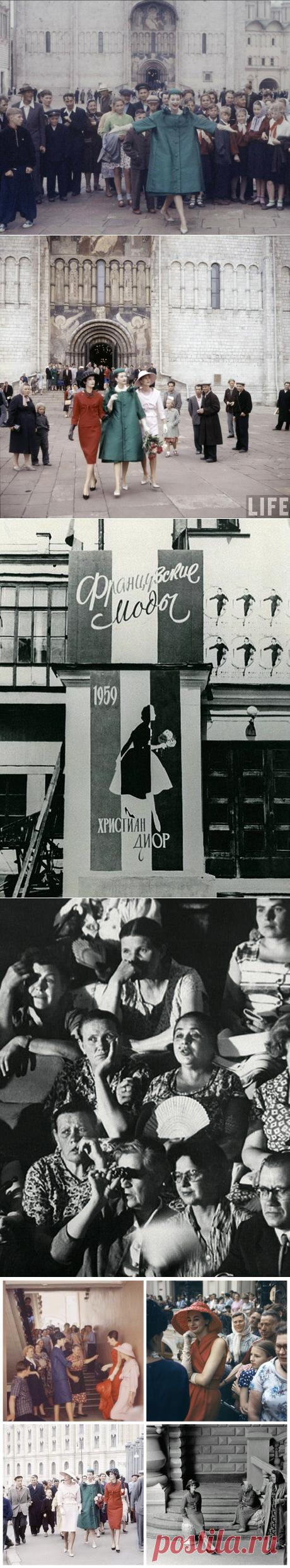 Столкновение миров и взглядов: граждан СССР с манекенщицами Dior. Как это было? Реакция граждан СССР   Мода вне времени   Яндекс Дзен