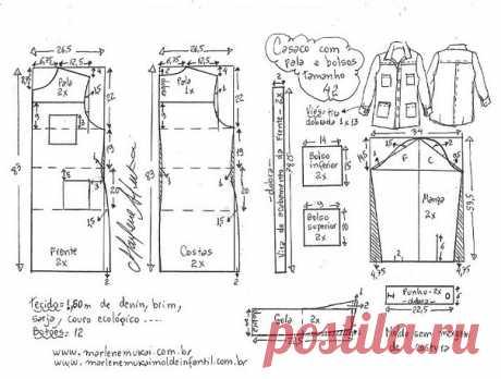 Выкройка джинсового кардигана на все размеры (Шитье и крой) – Журнал Вдохновение Рукодельницы
