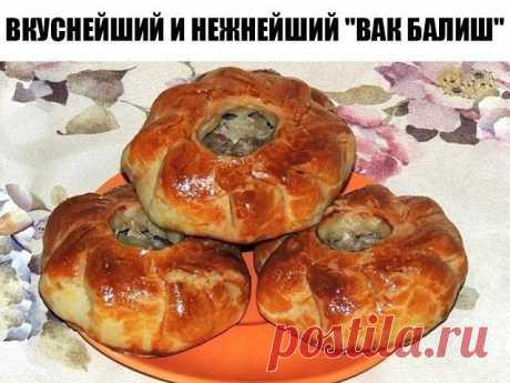 """ВКУСНЕЙШИЙ и НЕЖНЕЙШИЙ """"ВАК БАЛИШ"""" Вак балиш (маленькие пироги с мясом и картошкой) . Я сегодня со своими любимыми пирогами!))) Они у меня получаются очень вкусные, вот честно!))) """"Вак"""