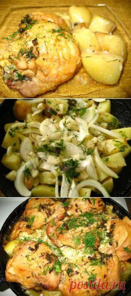 Курица с картофелем по-итальянски