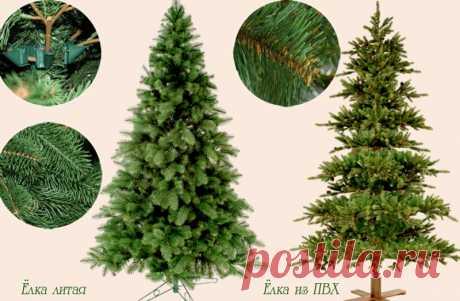 Какую искусственную ёлку лучше выбрать – топ-3 новогодних ёлок из разных материалов