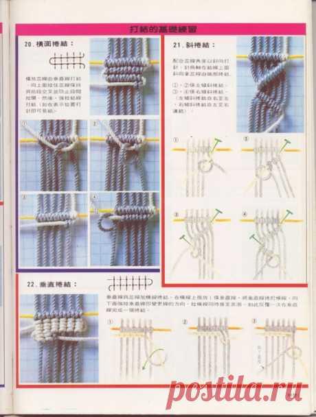 """""""Макраме"""". Японский журнал по плетению."""