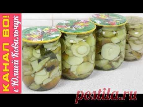 Консервация Грибов на Зиму, Очень Вкусные Грибы   Pickled Mushrooms