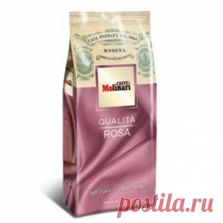 Кофе в зёрнах Caffe Molinari Rosa 1 кг/ Курьерская доставка по адресу или самовывоз из пунктов выдачи (более 5000 пунктов по всей России). Спасибо за подписку! #кофеманыч #чай #кофе #магазин #Molinari