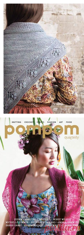 Pom Pom Quarterly №7 2013 Winter