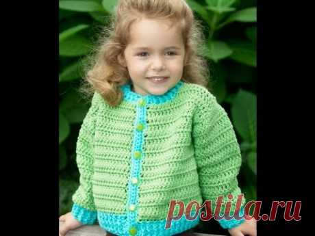 How to Crochet Child's  Cardigan / Sweater  - Video 1