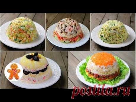 Cinco Ensaladas De fiesta del Pez y los Mariscos