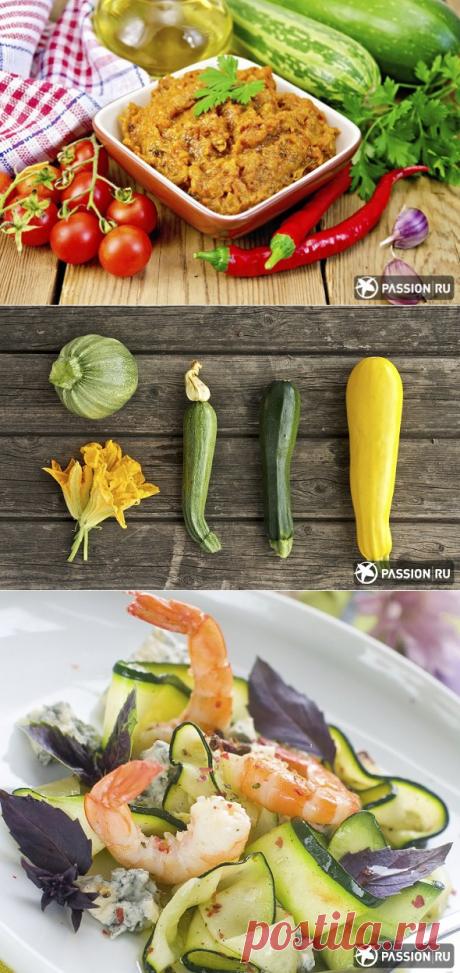 5 необычных блюд из кабачка