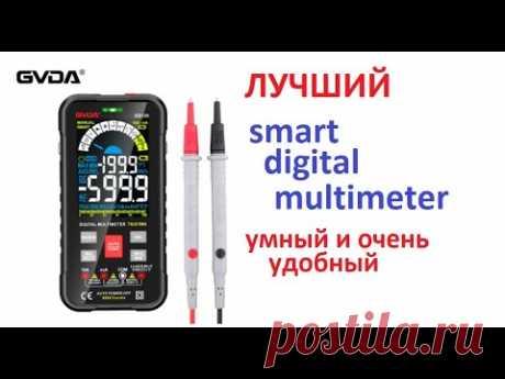 Цифровой умный Smart Multimeter. Улучшенный, с мощным функционалом, и отличной удобной эргономикой.