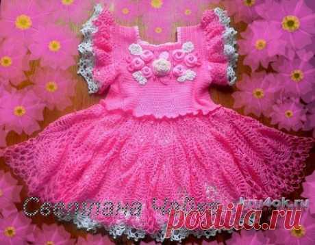 Вязаное детское платье Розовая сказка. Работа Светланы Чайка
