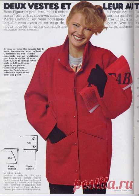 Как сшить пальто из одного отреза ткани — DIYIdeas