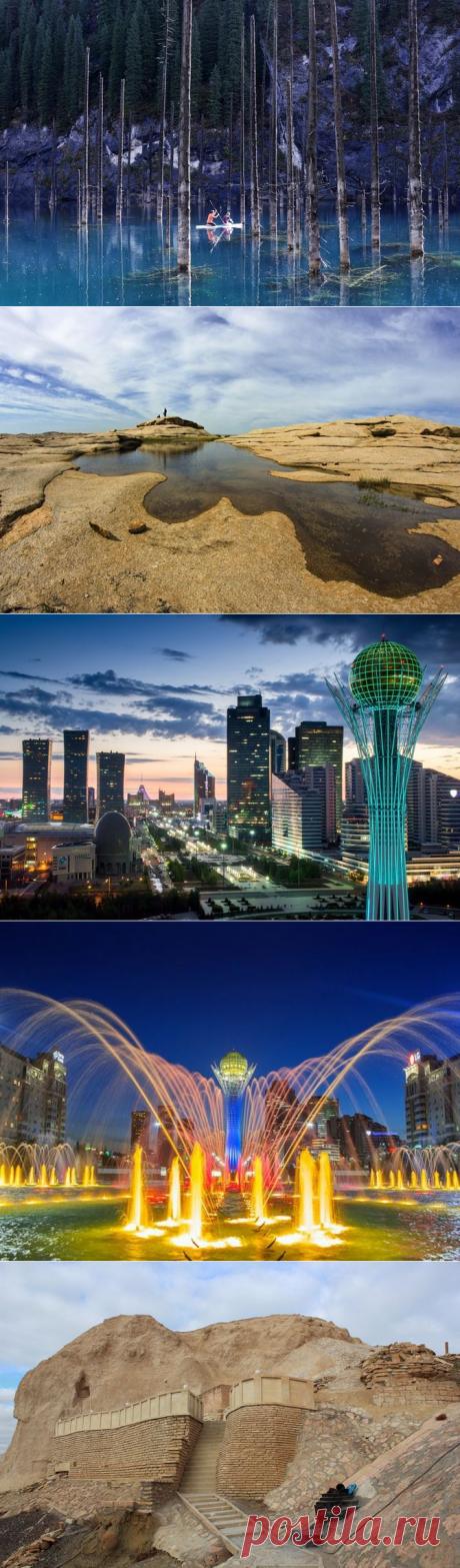 5 чудес Казахстана, о которых вы могли не знать ~