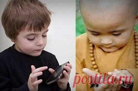 Разница восприятия мира