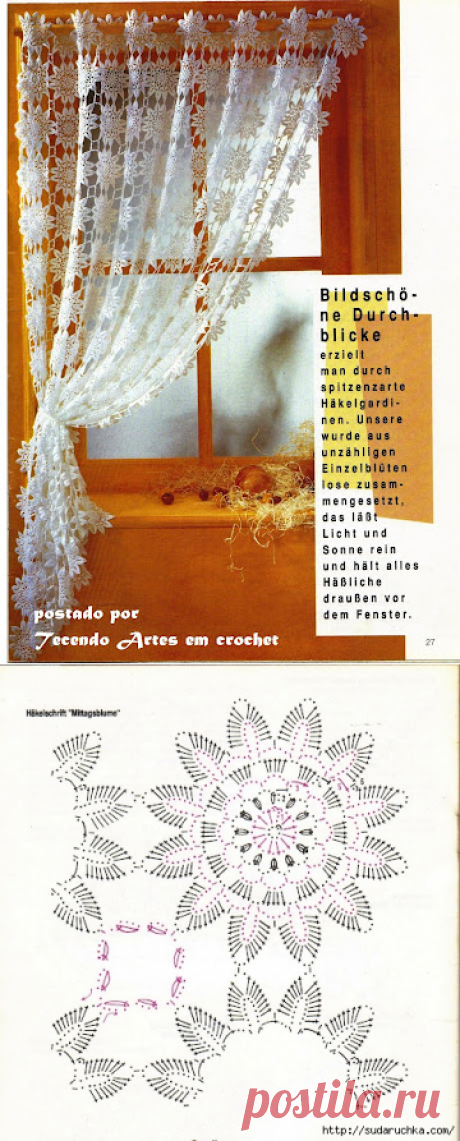 Вязаная ажурная штора. Схема для вязания