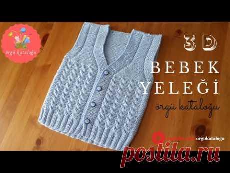 # 52 Трехмерная модель V Baby Vest - вязаный жилет Baby (доступны субтитры)