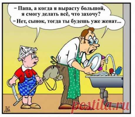 «Карикатура № 454018 Карикатура: крошка сын к отцу пришёл...,» — карточка пользователя bakinocka2008 в Яндекс.Коллекциях