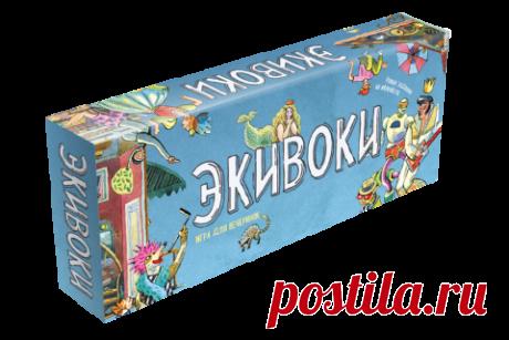 Экивоки - каталог