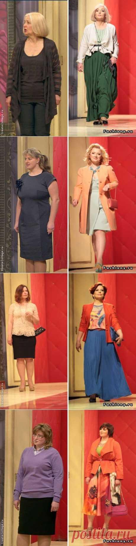 """Коллекция лучших преображений """"Модного приговора"""" (очень много фото)  :)"""