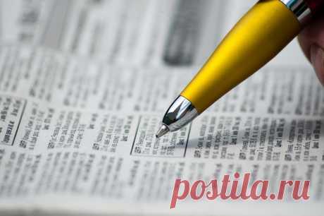 Как написать эффективное объявление о продаже жилья?