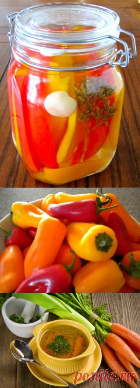 Болгарский перец на зиму   Закрутки на зиму   La-Minute - Вкусные рецепты с фото и пошаговым приготовлением !