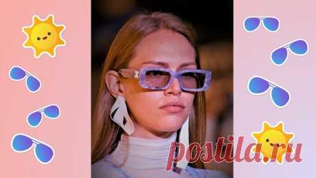 Древние солнцезащитные очки.Кто первым их придумал | Модный Интерес | Яндекс Дзен