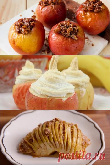 15 рецептов запечённых яблок с орехами, карамелью, сыром и не только - Лайфхакер