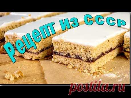 Пирожные из ТРЕХ!!! ингредиентов, которые покорили всех детей СССР 2 рецепта проще которых я не знаю