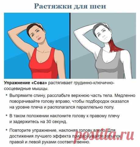 После этих упражнений вам не будет нужен массажист.  #спорт@thelady