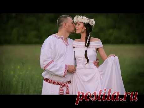 Что Анастасия говорит про любовь, как привлечь энергию любви на всю жизнь? Владимир Мегре