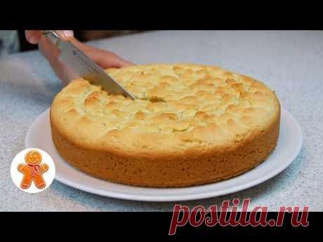 Домашний Пирог Простой и Очень Вкусный - YouTube
