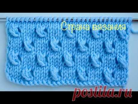 Узоры спицами. Объемные ажурные узелки. Volumetric openwork nodules pattern.