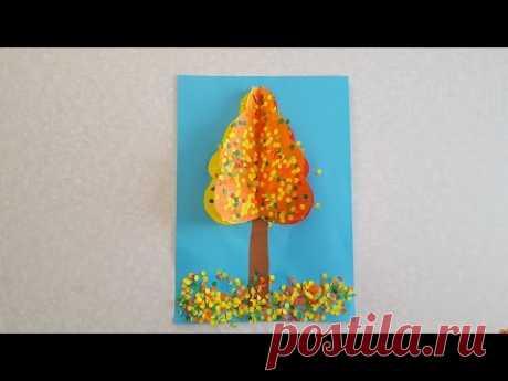 Дерево Осень Аппликация из цветной бумаги