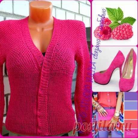 Яркая, сочная летняя кофта из хлопка, связанная двумя узорами. Необыкновенно насыщенный цвет этой кофты, по своему оттенку напоминающий спелые садовые ягоды, делает его базовой вещью вашего весенне-летнего гардероба. #Вязание_на_заказ #спицы #вязаниеназаказ #knitting # #женскаяодежда #женскаямода #вязанаямода #show #fashionshow #пряжа #