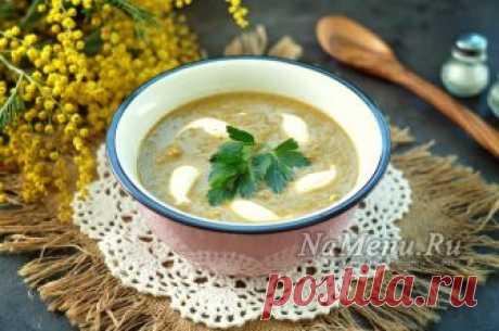 Суп из сельдерея Девочки, если вы решили похудеть, тогда обязательно приготовьте этот очень вкусный суп из сельдерея для похудения. Подробный рецепт с фото я детально для вас описала.