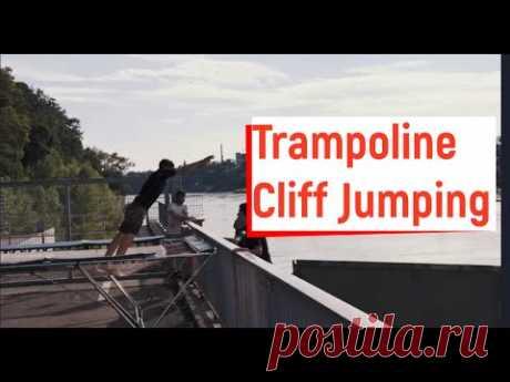 Прыжки на батуте   Прыжки с высоты   Trampoline Cliff Jumping - YouTube