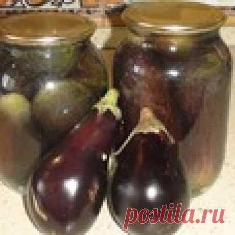 Баклажаны на зиму без стерилизации Кулинарный рецепт