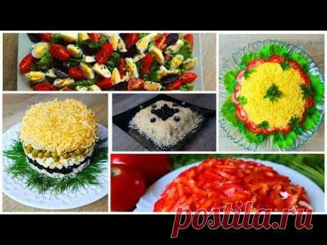 Пять салатов на новогодний стол рецепт с фото
