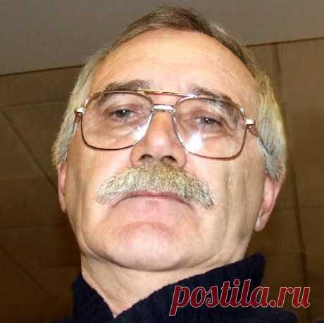 Vladimir Bagnel