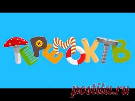 ▶ Хорошие добрые мультики и развивающие мультфильмы для детей - лучшие мультфильмы 2013 - YouTube